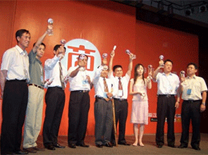 The Success Story of Alibaba