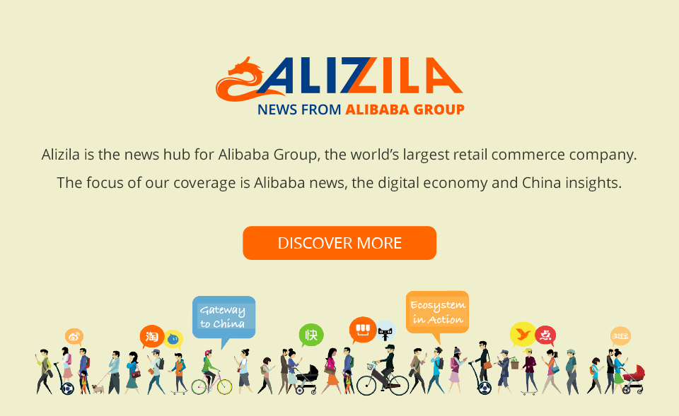Alibaba group about us stopboris Images