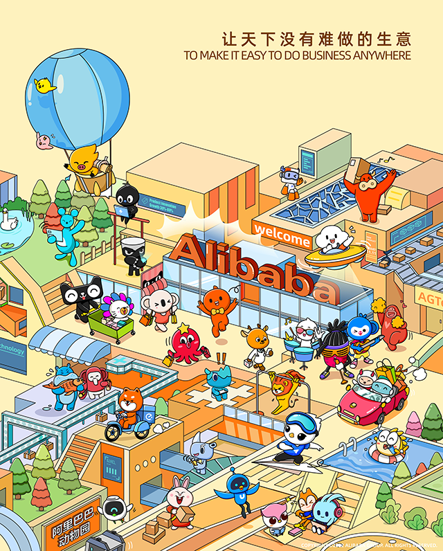 Alibaba Group Import & export on alibaba.com. alibaba group